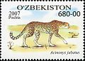 Stamps of Uzbekistan, 2007-47.jpg