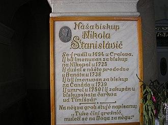 Banat Bulgarian dialect - Image: Star beshenov cyrkva nadpis 1