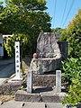 Statue of Ebisu in Yamae-shuku 2.jpg