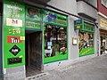 Steglitz - Kiwi Pub - geo.hlipp.de - 28130.jpg