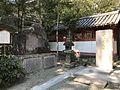 Stela in front of Romon Gate of Aoi Aso Shrine.jpg