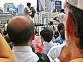 Street Speech of Election of The Presidents of Democratic Party of Japan (8035400833).jpg