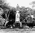 Sugar King Monument in 1967.jpg