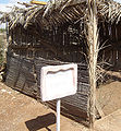 Sukkah with small wall.JPG