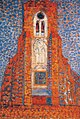 Sun, Church in Zeeland; Zoutelande Church Facade.jpg