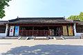 Suzhou Wenmiao 2015.04.23 15-50-02.jpg