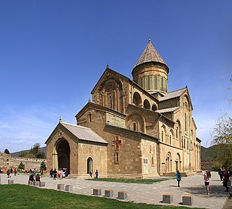 Kingdom of Georgia - The construction of Svetitskhoveli Cathedral in Mtskheta, now a UNESCO World Heritage Site, was initiated in the 1020s by George I.