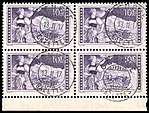 Switzerland 1914 5Fr - Zs131 used block of four.jpg