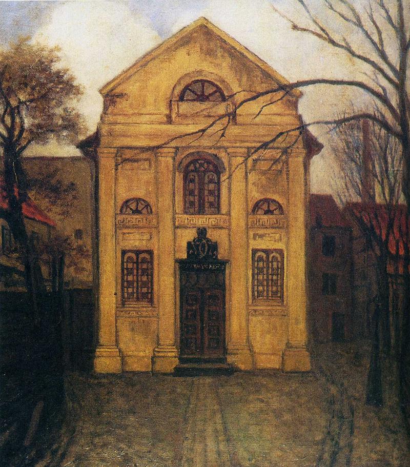 Synagoge Neve Shalom.jpg