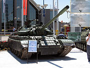 T-55H, Partner 2007