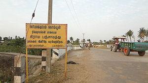 Thimmanayakanpalayam - Thimmanayakanpalayam entry from Mel Azhingipattu