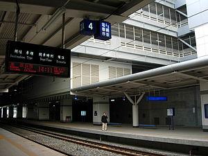 Zuoying Station (HSR) - TRA platform level