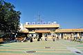 TRA YongKang Station.jpg