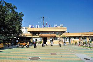 Yongkang District - Yongkang Station
