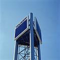 TRUMPFTurm.jpg