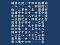 TaiwanMilitarylife1.png