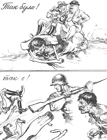 Posters from the Soviet Union showing the bad fate of Ukrainian peasants under Polish yoke and the liberation by the Red Army. Tak bulo - tak ye.jpg