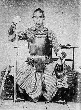Kendo - Takasugi Shinsaku Late Edo period Kendo practitioner.