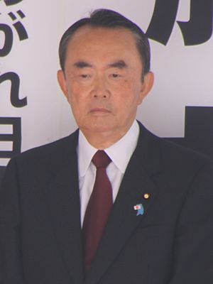 Minister of Economy, Trade and Industry (Japan) - Image: Takeo Hiranuma 0624 cropped