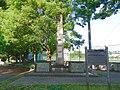 Takumabaru Historic Battlefield.jpg