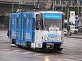 Tatra KT4D tram in Tallinn, 2006.jpg