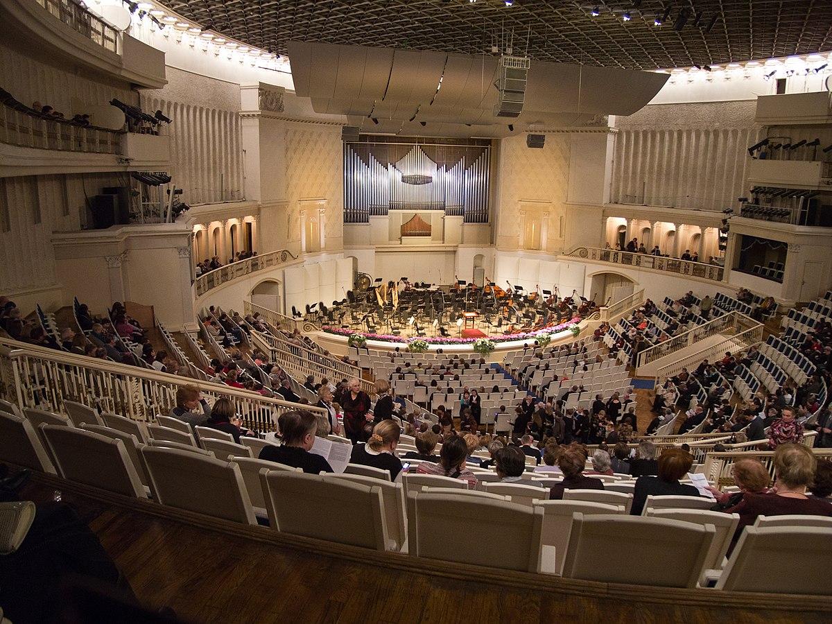 Зал чайковского схема зала