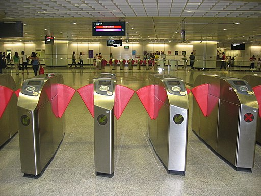 Thales ticket barriers, Dhoby Ghaut MRT Station, Singapore - 20051231