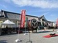 The-Iyeyasu-and-Mikawa-Bushi-Museum-2.jpg