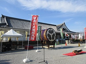 The-Iyeyasu-and-Mikawa-Bushi-Museum-2.jpg