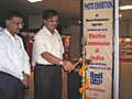 The Chief Secretary, Govt. of Tripura, Shri S. K. Panda lighting the lamp to inaugurate the film show and photo exhibition, at golden jubilee celebration of Election Commission of India, at Nazrul Kalakshetra, Agartala,.jpg