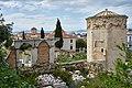 The Clocktower of Andronicus Cyrrhestus on April 22, 2020.jpg