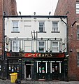The Grapes, Mathew Street 2019.jpg