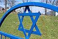 The Jewish cemetery in Višegrad 02.jpg
