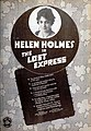 The Lost Express (1917) - 4.jpg