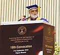 The Minister of State for Health & Family Welfare, Shri Ashwini Kumar Choubey addressing the 19th Convocation of National Board of Examinations, in New Delhi on September 21, 2018.JPG