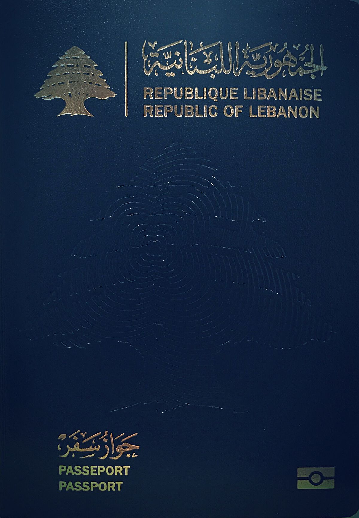 Lebanese Passport Wikipedia