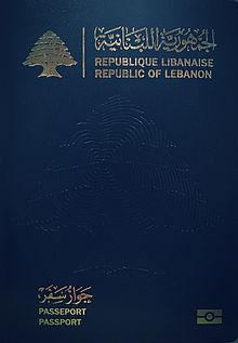 The New Lebanese Biometric Passport.jpg