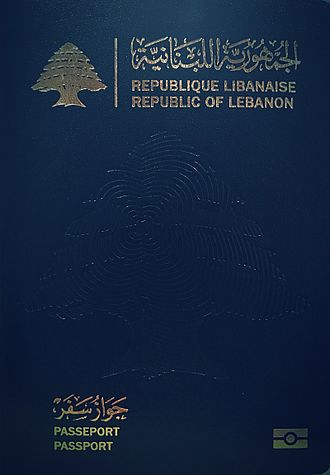 Lebanese passport - The front cover of the contemporary Lebanese biometric passport