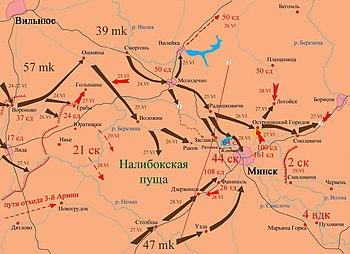 Карта-схема обороны Минска в июне 1941 г.