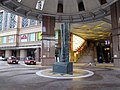 The Pacifica Shopping Arcade Enterance 2011.jpg