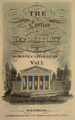 The Portico Title Page Volume 1.png