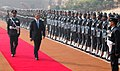 The President of the Republic of Portugal His Excellency Prof. Anibal Cavaco Silva inspecting the Guard of Honour at the Ceremonial Reception at Rashtrapati Bhawan, in New Delhi on January 11, 2007.jpg