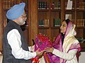 The Prime Minister, Dr. Manmohan Singh greeting the President, Smt. Pratibha Devisingh Patil on her 73rd birth anniversary, in New Delhi on December 19, 2007.jpg
