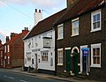 The Sloop Inn - geograph.org.uk - 878547.jpg