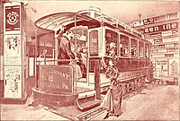 The Street railway journal (1896) (14739213986).jpg
