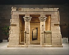 Colour photograph of the Temple of Dendur at the Metropolitan Museum of Art