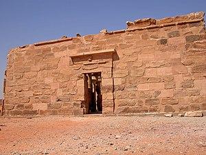 Temple of Maharraqa - The Temple of Maharraqa in Nubia