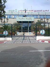 The headquarters of the wilaya of Batna.jpg