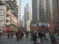 The pedestrian mall in Nanping District,Chongqing.JPG
