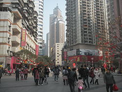Nanping CBD pedestrian mall in Nan'an.
